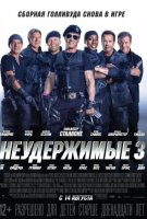 wpid-519_expendables3.jpg