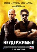 wpid-expendables.jpg