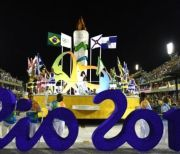 160805085725_rio_olympic_sign_640x360_getty_nocredit