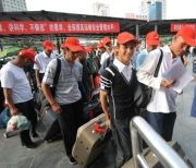 1_chinese_workers