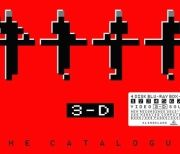 kraftwerk 3d catalogue box
