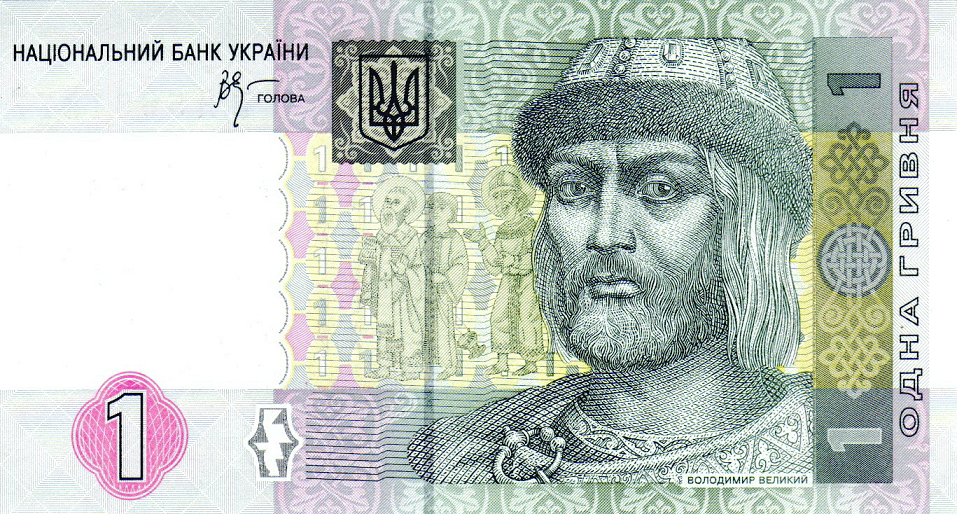 1_hryvnia_2005_front
