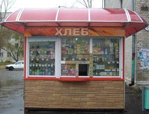 wpid-200942_kiosk-hleb.jpg