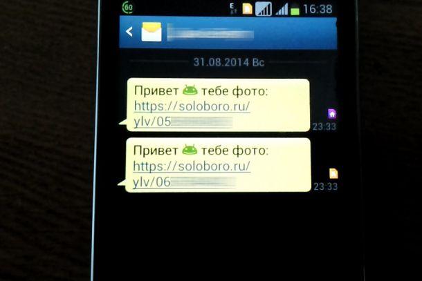 wpid-20140901165111963.jpg