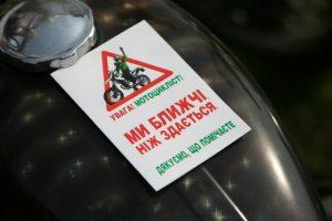wpid-426774_motociklist_akciya.jpg
