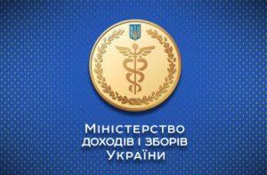 wpid-61549_nalogovaya_logo.jpg