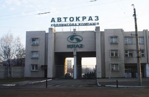 wpid-670764_avtokraz_zavod.jpg