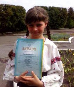 wpid-782240_karinahorolskaya.jpg