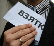 Взятка-в-3-тысячи-гривен-может-закончится-для-чиновника-10-годами-тюрьмы