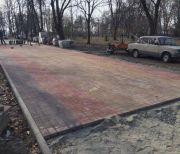 парк1