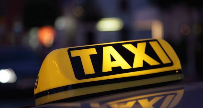 таксис