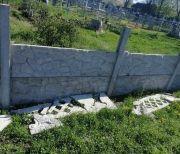 цвинтар