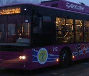 1580195865_troleybus-1