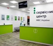1704731-bez-ispitiv-i-po-10-lyudey-yak-pratsyue-servisniy-tsentr-mvs-u-hmelnitskomu-pid-chas-karantinu