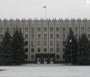 Кременчуцька_міська_рада_1
