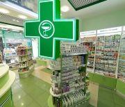 аптека